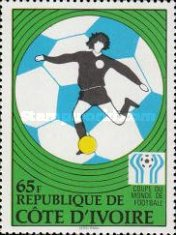 [Football World Cup - Argentina, type NT]