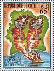 [The 1st Anniversary of Discovery of Oil in Ivory Coast, type OJ]
