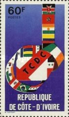 [Technical Co-operation among Developing Countries, type OP]