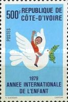 [International Year of the Child, Typ PA1]
