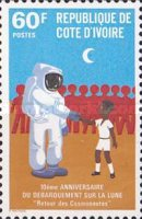 [The 10th Anniversary of Moon Landing, Typ PM]