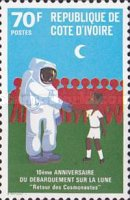 [The 10th Anniversary of Moon Landing, Typ PM1]