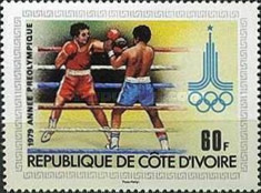 [Olympic Games - Moscow 1980, USSR, Typ PW]