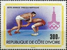 [Olympic Games - Moscow 1980, USSR, Typ QA]