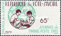 [Day of the Stamp, type QR]