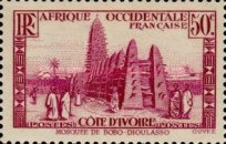 [The Ivory Coast - Mosque of Bobo-Dioulasso, type R7]