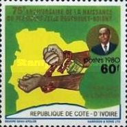 [The 75th Anniversary of the Birth of President Houphouet-Boigny, type RQ]