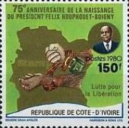 [The 75th Anniversary of the Birth of President Houphouet-Boigny, type RQ1]