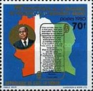[The 75th Anniversary of the Birth of President Houphouet-Boigny, type RS]