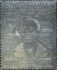 [Airmail - The 75th Anniversary of the Birth of President Houphouet-Boigny, type RT]