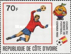 [Football World Cup - Spain 1982, Typ SS]