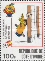 [Football World Cup - Spain 1982, Typ SU]
