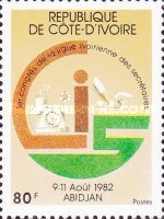 [The 1st League of Ivory Coast Secretaries Congress, Abidjan, Typ UB]