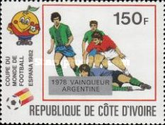 [Football World Cup - Spain - Overprinted with Winners from 1966-1982, Typ UO]