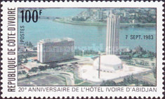 [The 20th Anniversary of Hotel Ivoire, Abidjan, Typ WG]