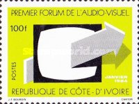 [First Audio-Visual Forum, Typ WN]