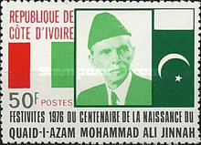 [The 100th Anniversary of the Birth of Muhammad Ali Jinnah, Typ XLQ]