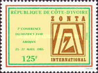 [The 7th Conference of District 18 of Zonta International, Abidjan, Typ YE]