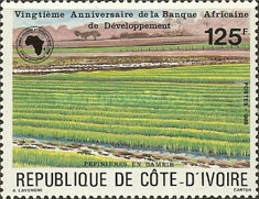 [The 20th Anniversary of African Development Bank, Typ YM]