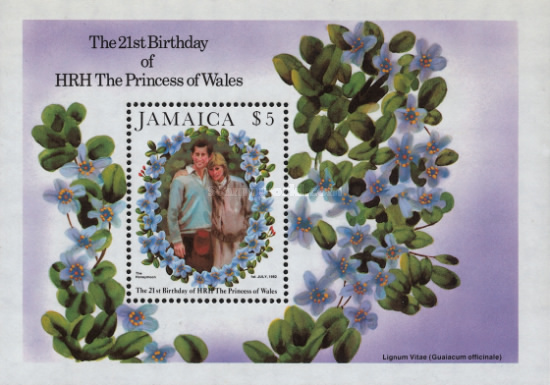[The 21th Anniversary of the Birth of HRH The Princess of Wales, type ]