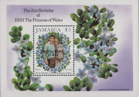 [The 21th Anniversary of the Birth of HRH The Princess of Wales - Overprinted