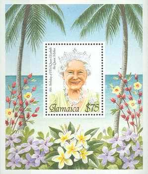 [The 95th Anniversary of the Birth of HRM Queen Elizabeth The Queen Mother, type ]