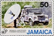 [The 50th Anniversary of the UN, type AEV]