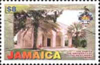 [The 50th Anniversary of the University of the West Indies, Mona, type AFX]