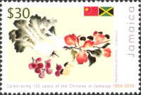 [The 150th Anniversary of Chinese in Jamaica, type AMQ]