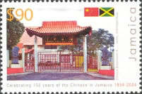 [The 150th Anniversary of Chinese in Jamaica, type AMS]
