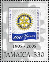 [The 100th Anniversary of Rotary International, type AND]