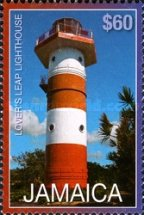 [Lighthouses - Without Year Imprint, type AQG]