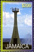 [Lighthouses - Without Year Imprint, type AQH]