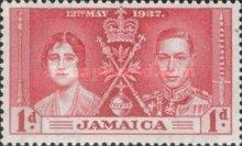 [Queen Elizabeth II & King George VI, type CO]