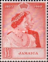 [The 25th Anniversary of the Wedding of King George VI and Queen Elizabeth, type DK]