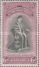 [University College of the West Indies, type DQ]
