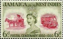 [The 100th Anniversary of Jamaican Postal Service, type EP]