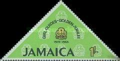 [The 50th Anniversary of Girl Guides of Jamaica, type GV]