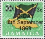 [Issue of 1964 Overprinted, type JE]
