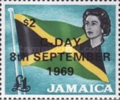 [Issue of 1964 Overprinted, type JO]