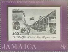 [The 300th Anniversary of the Jamaica Post Office, type LE]