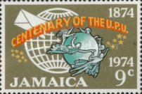[The 100th Anniversary of Universal Postal Union, type MY1]