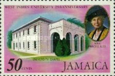 [The 25th Anniversary of University College of the West Indies, type NC]