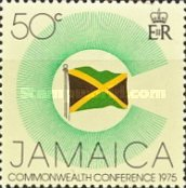 [Commonwealth Heads of Government Conference, type NG]