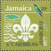 [The 6th Caribbean Jamboree, Hope Gardens, Kingston, type OH1]