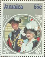 [The 85th Anniversary of the Birth of HRM Queen Elizabeth The Queen Mother, type VP]