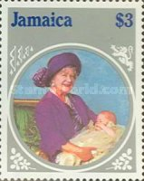 [The 85th Anniversary of the Birth of HRM Queen Elizabeth The Queen Mother, type VR]