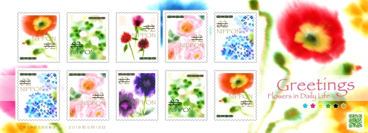 [Greetings Stamps - Flowers in Daily Life, type ]