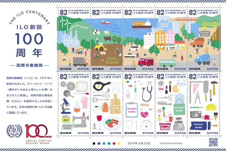 [The 100th Anniversary of the ILO - International Labour Organization, type ]