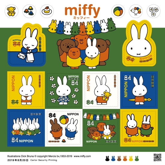 [Comics - Miffy, type ]